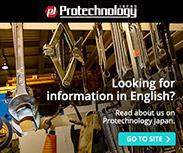 protechnology